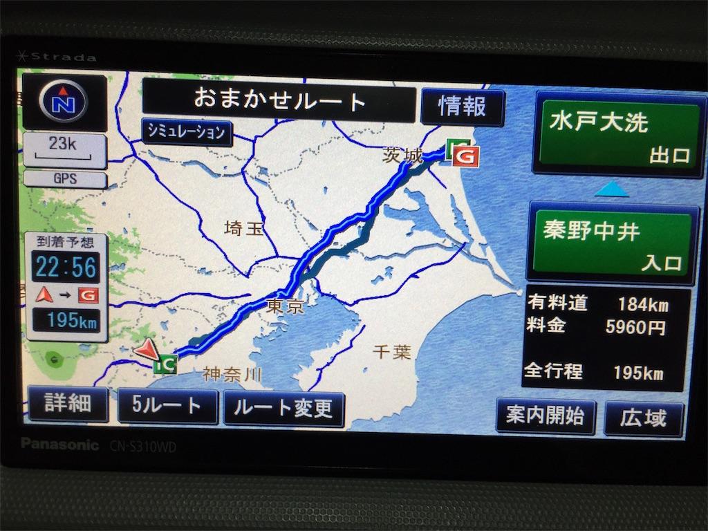 f:id:yoshi-1202:20210212105405j:image