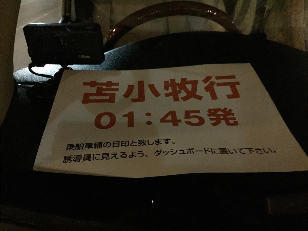f:id:yoshi-1202:20210213083848j:image