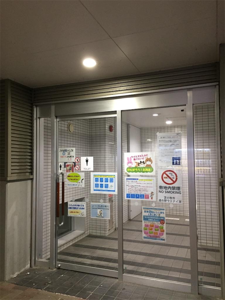 f:id:yoshi-1202:20210215204751j:image