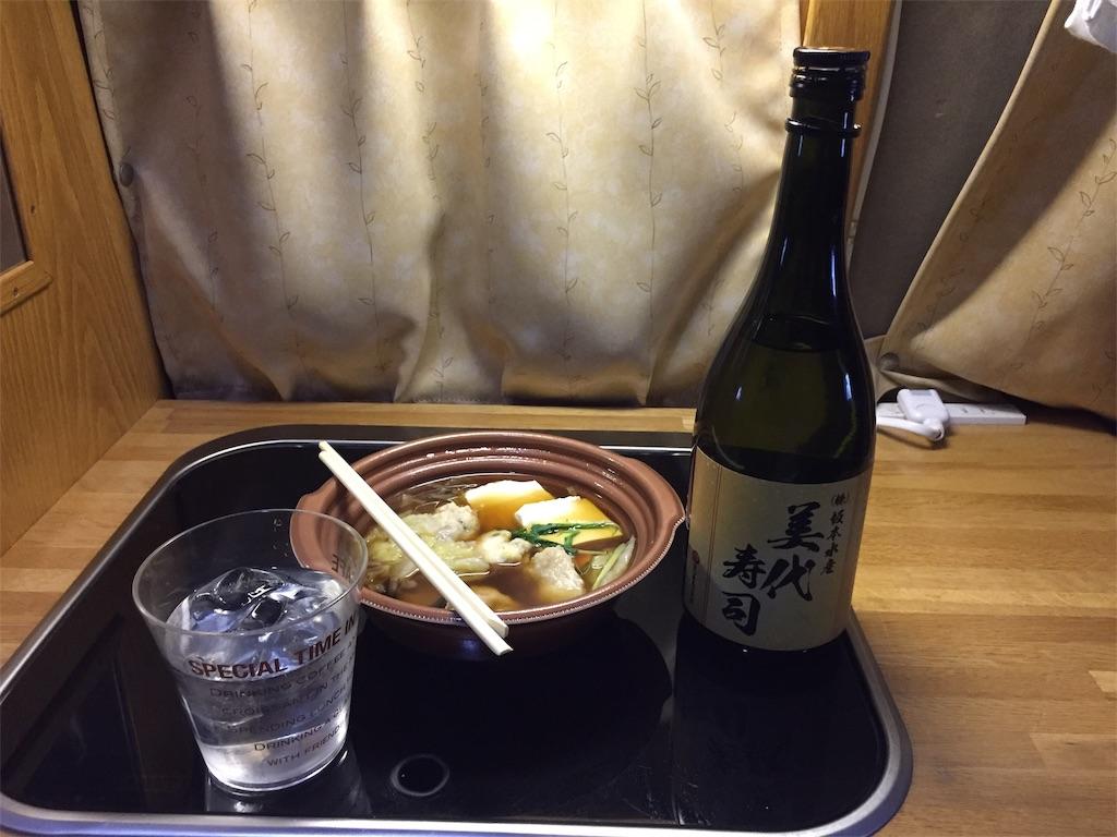 f:id:yoshi-1202:20210215204919j:image