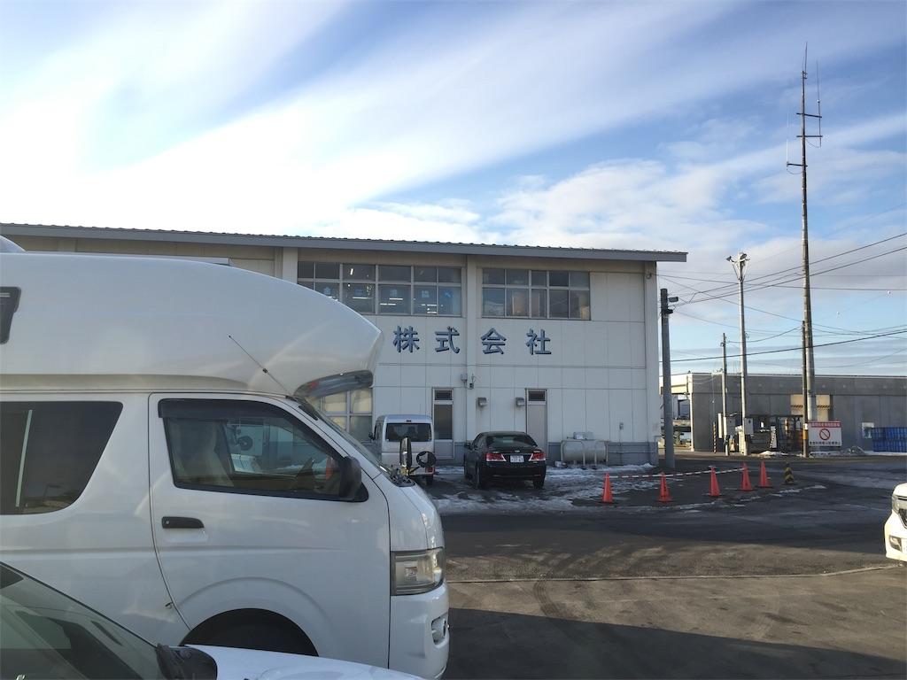 f:id:yoshi-1202:20210215205359j:image