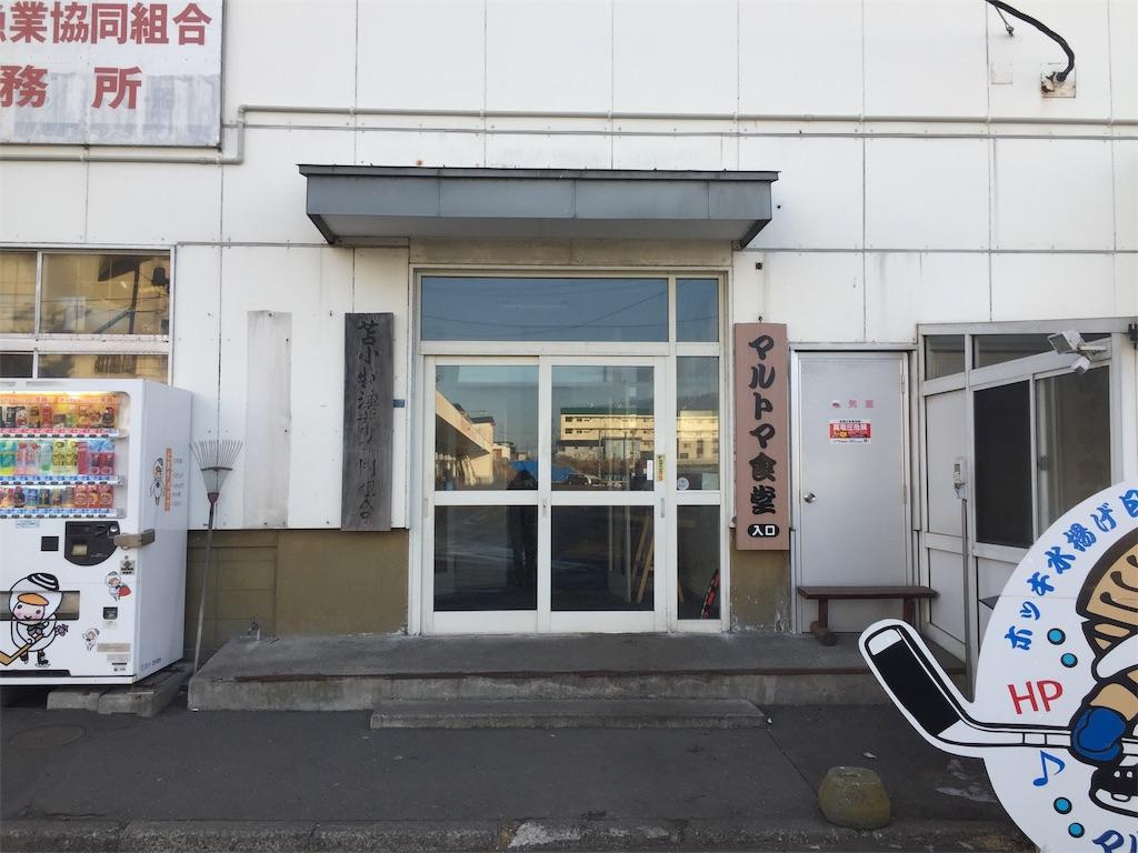 f:id:yoshi-1202:20210215205406j:image