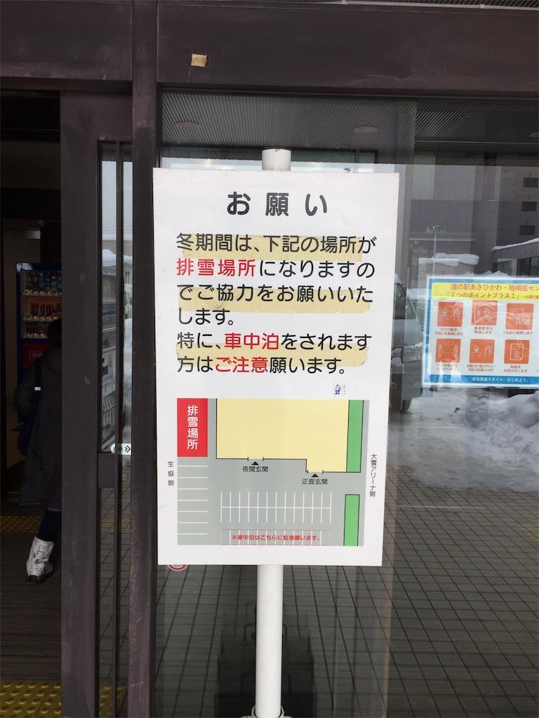 f:id:yoshi-1202:20210314092805j:image