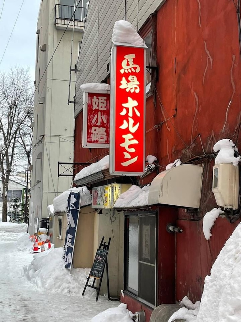 f:id:yoshi-1202:20210314093731j:image