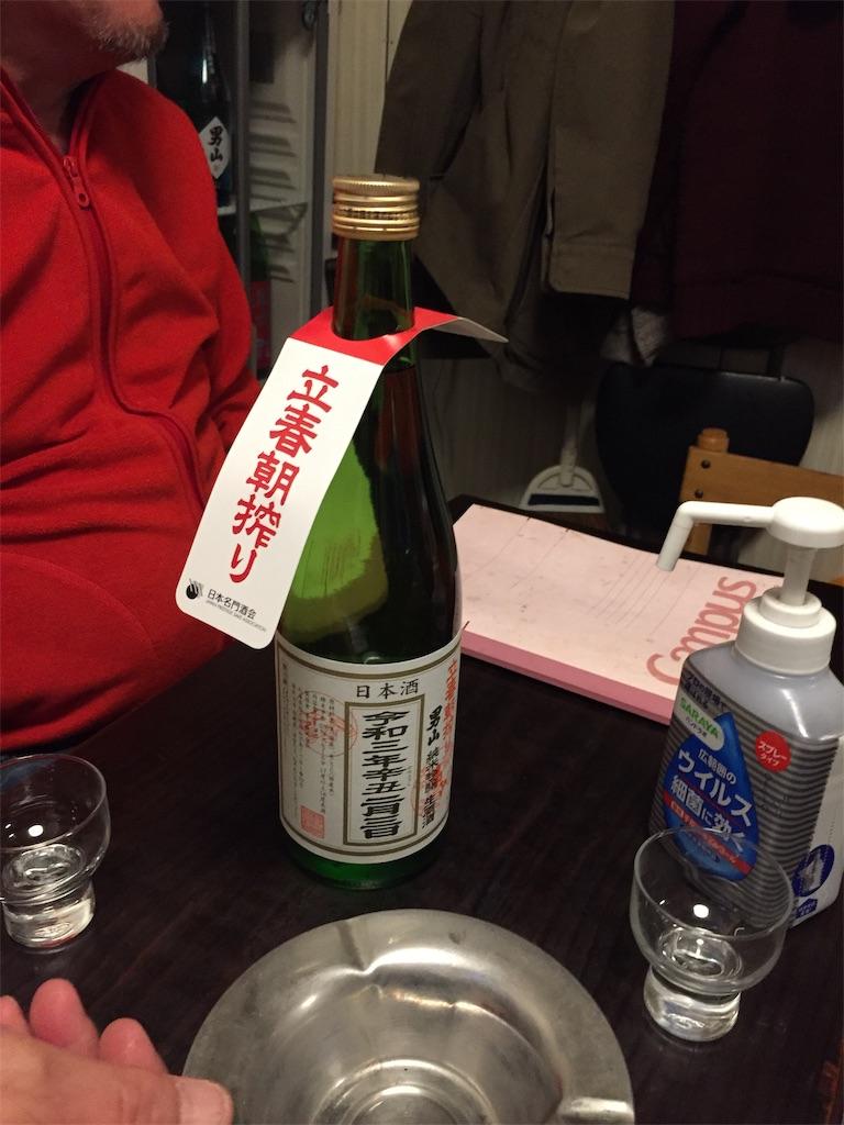 f:id:yoshi-1202:20210314110333j:image