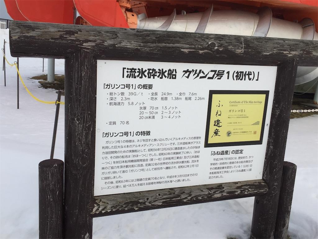 f:id:yoshi-1202:20210320174444j:image