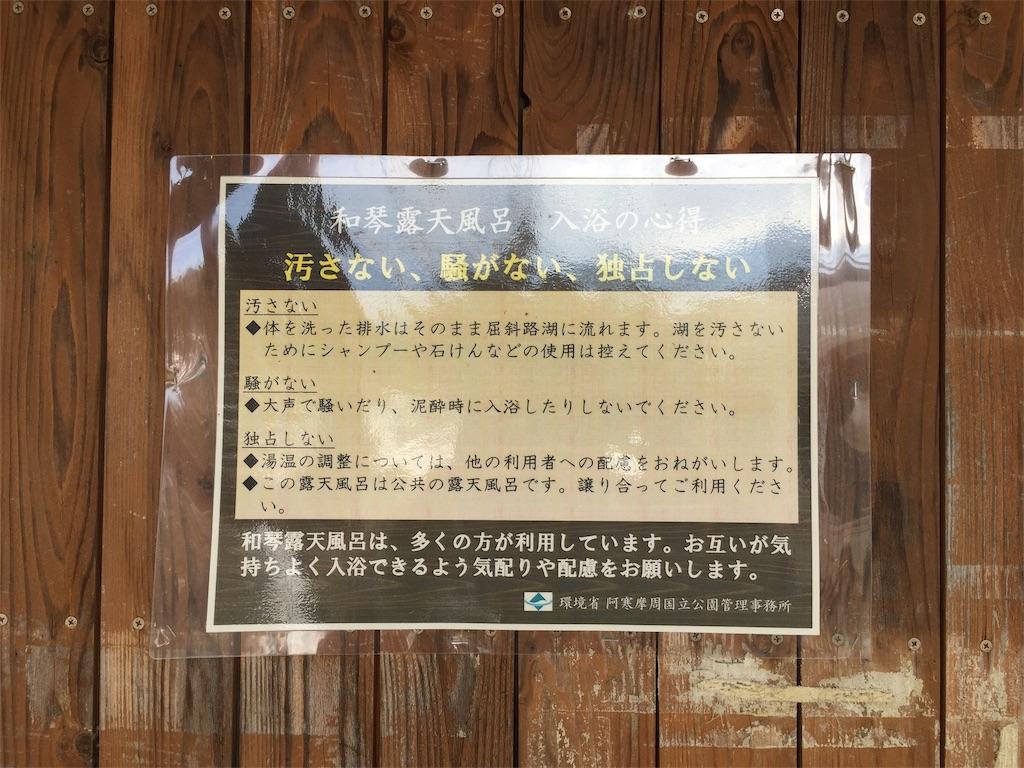 f:id:yoshi-1202:20210415214221j:image