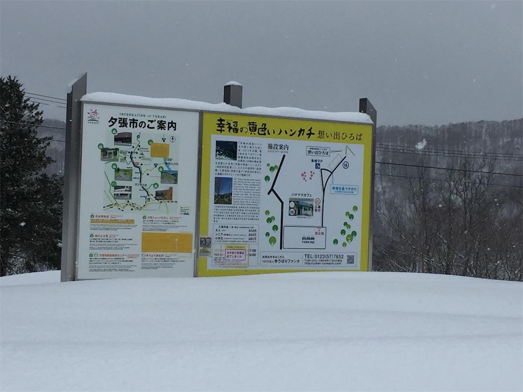 f:id:yoshi-1202:20210508091145j:image