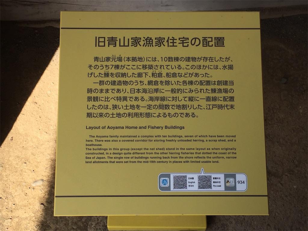 f:id:yoshi-1202:20210508103223j:image
