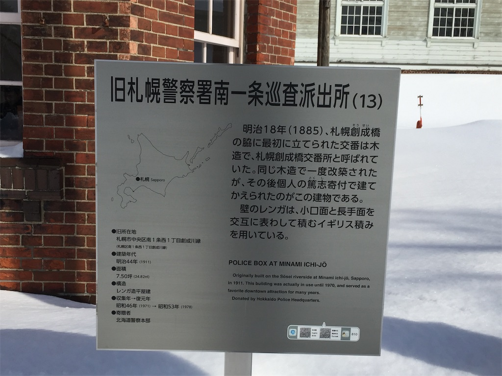 f:id:yoshi-1202:20210508103815j:image