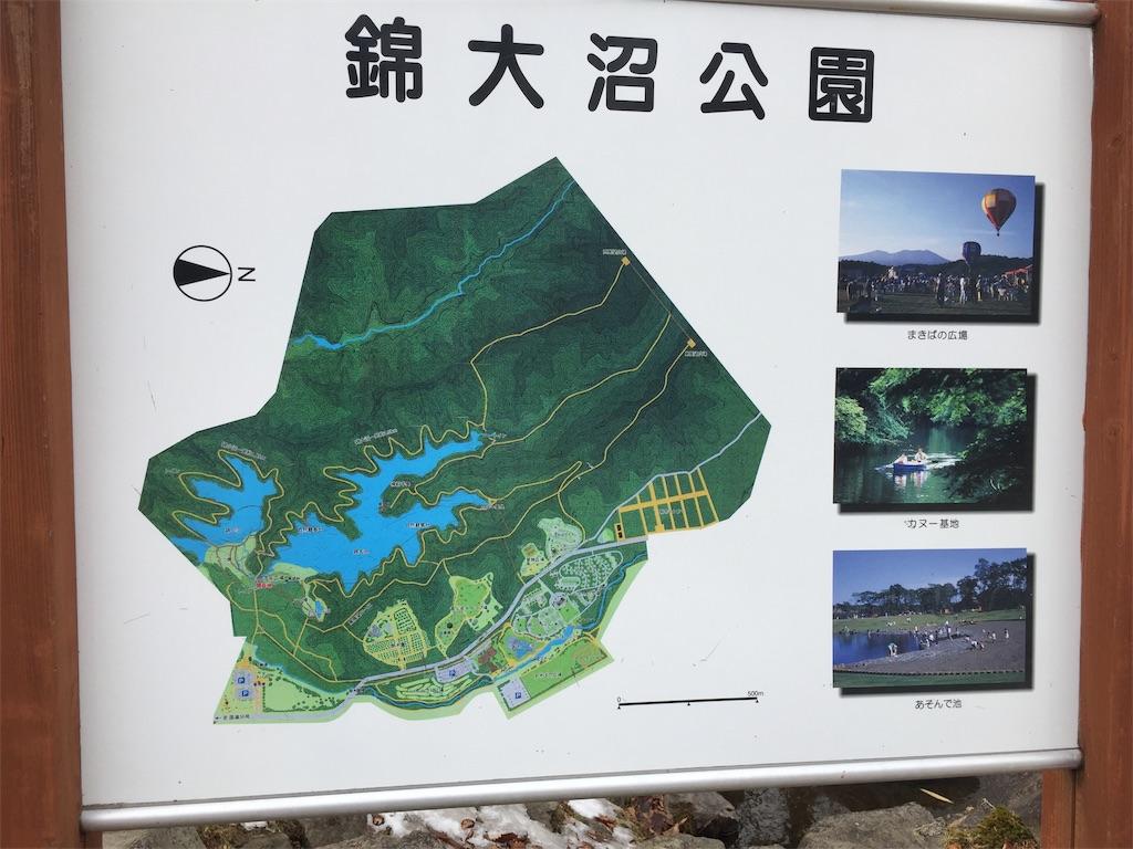 f:id:yoshi-1202:20210508124727j:image