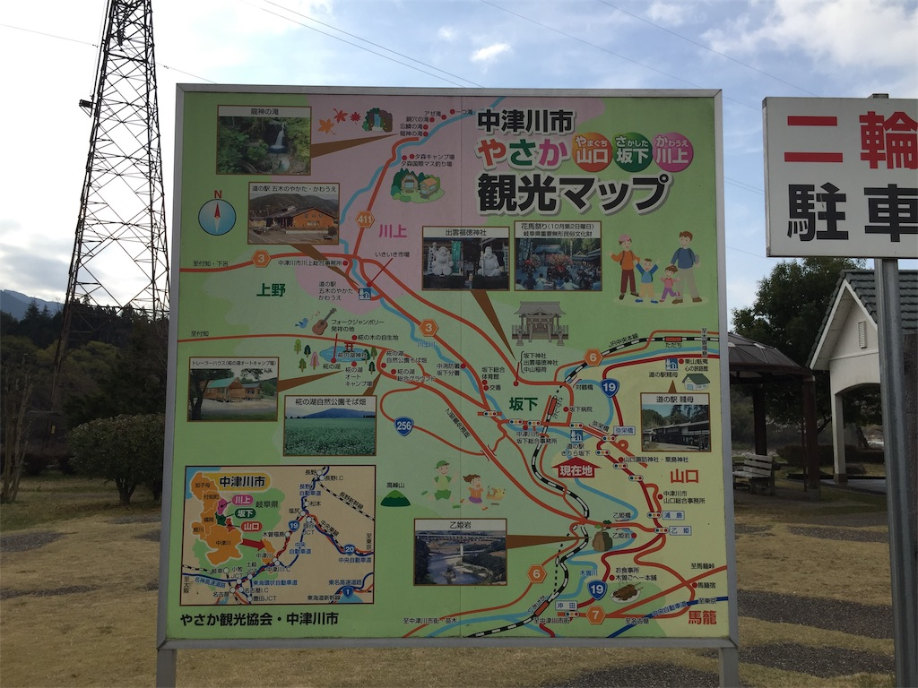f:id:yoshi-1202:20210513083058j:image