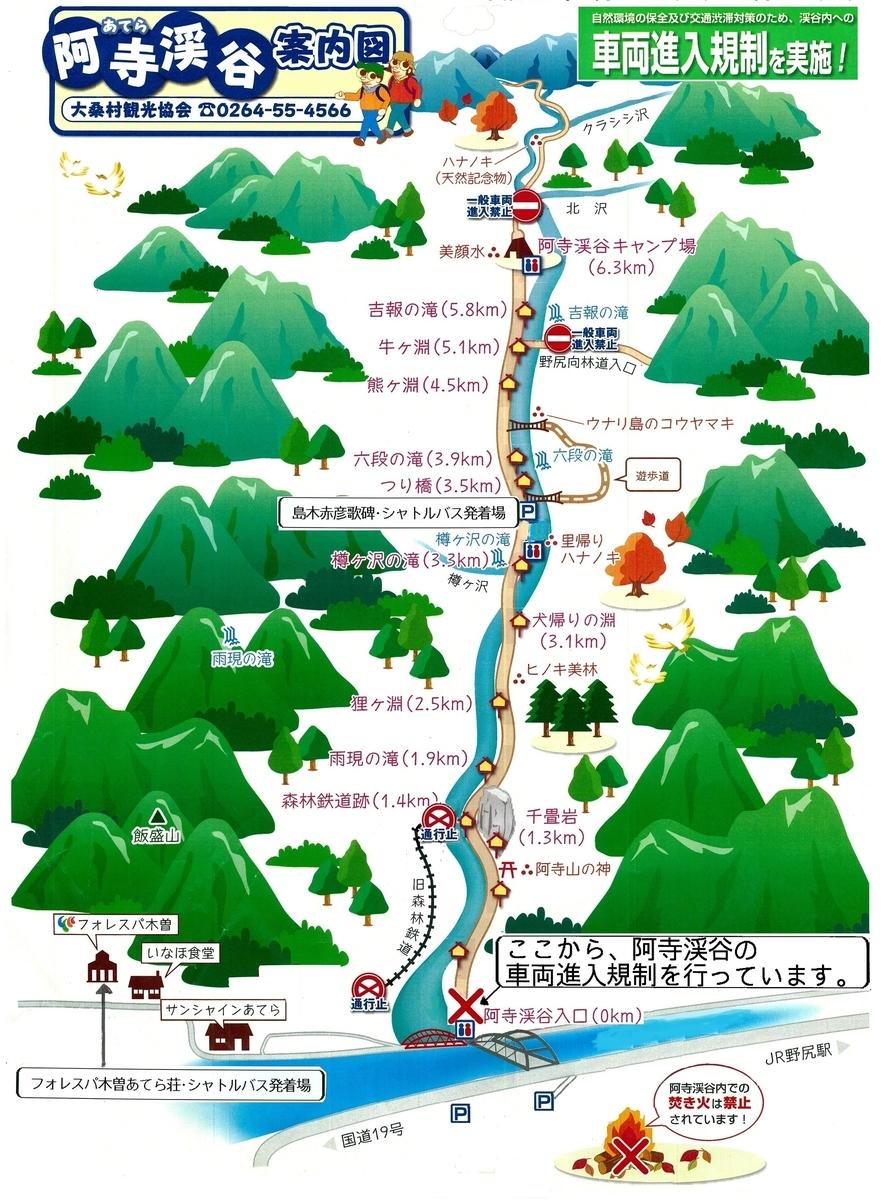 f:id:yoshi-1202:20210513205621j:plain