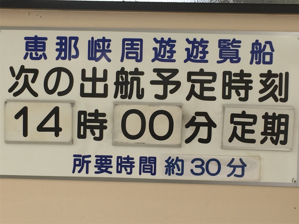 f:id:yoshi-1202:20210529094322j:image