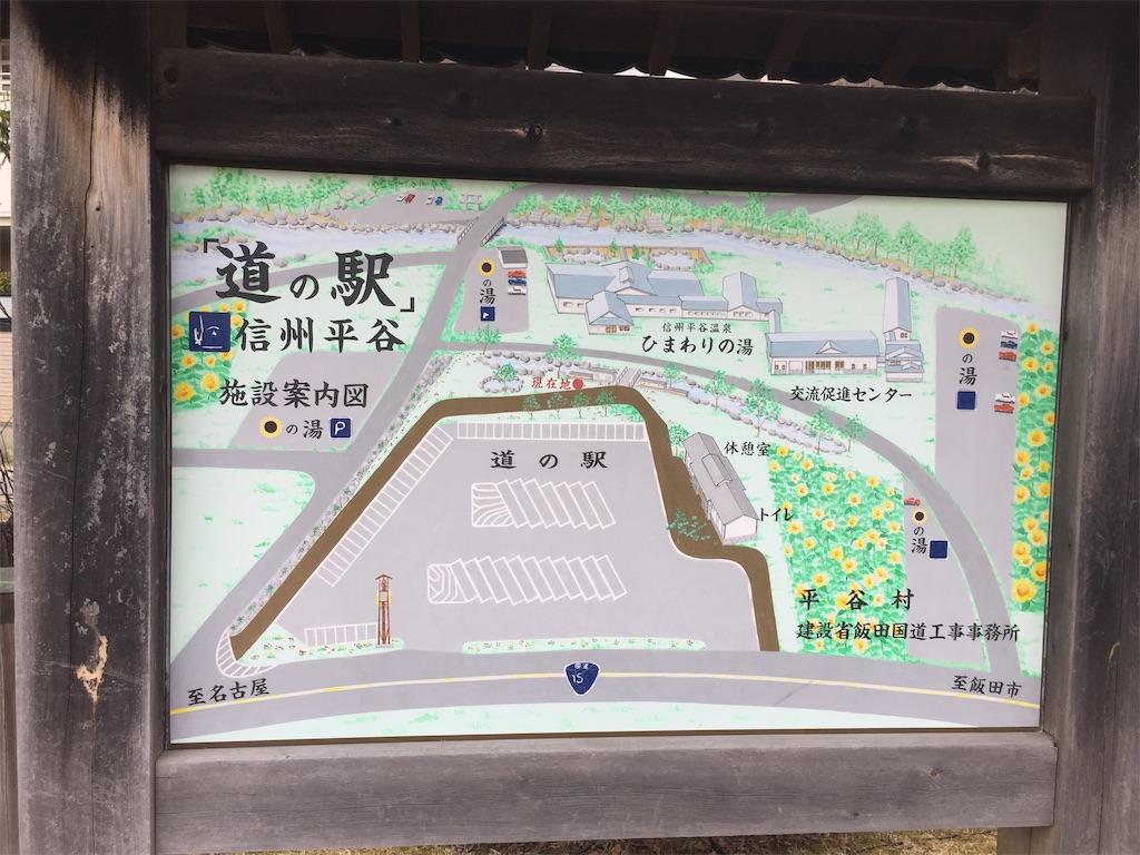 f:id:yoshi-1202:20210529111357j:image
