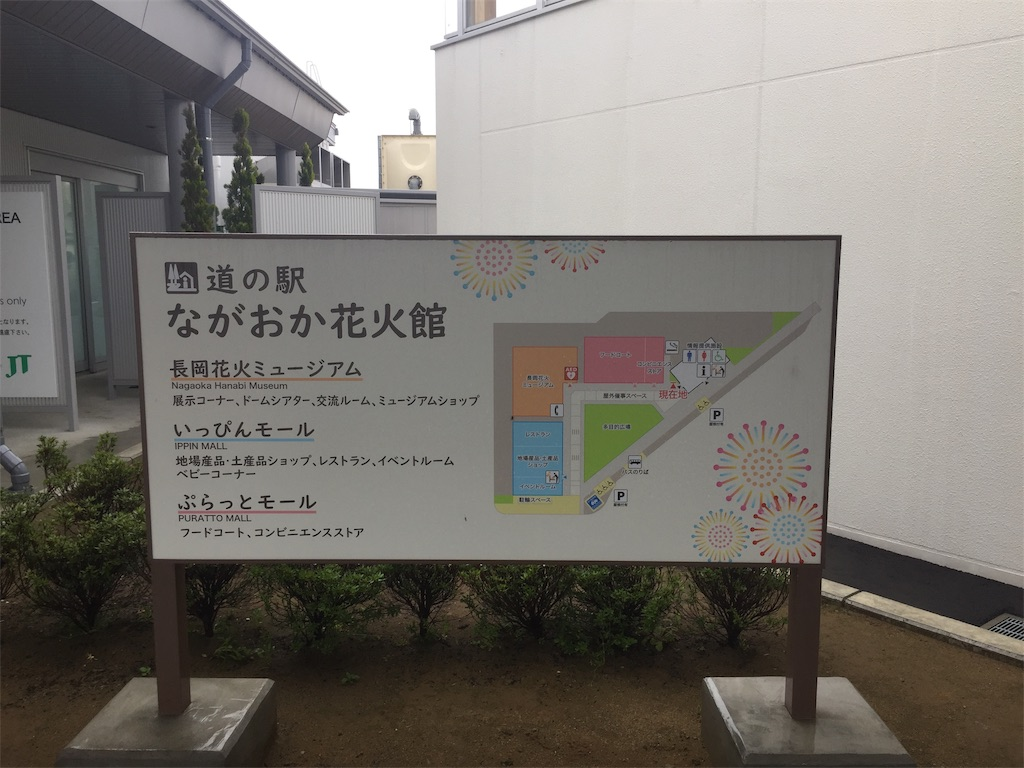 f:id:yoshi-1202:20210612112811j:image