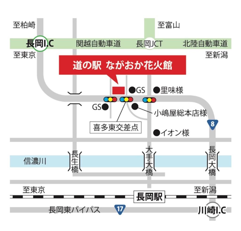 f:id:yoshi-1202:20210612113312j:image