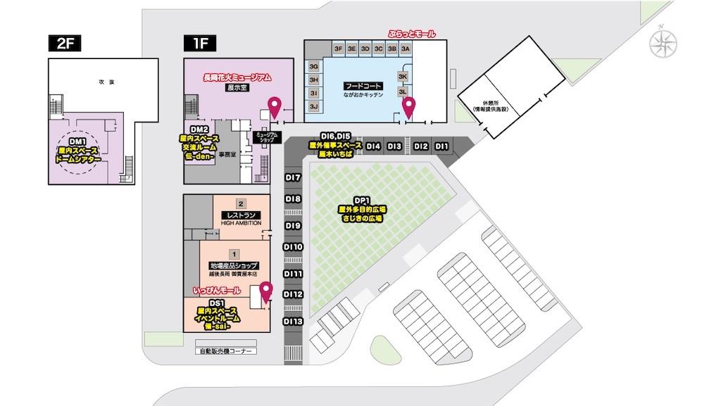 f:id:yoshi-1202:20210612113729j:image