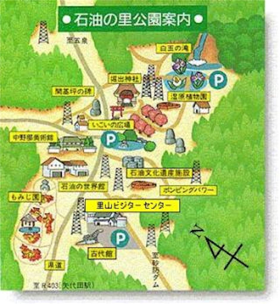 f:id:yoshi-1202:20210620200126j:image