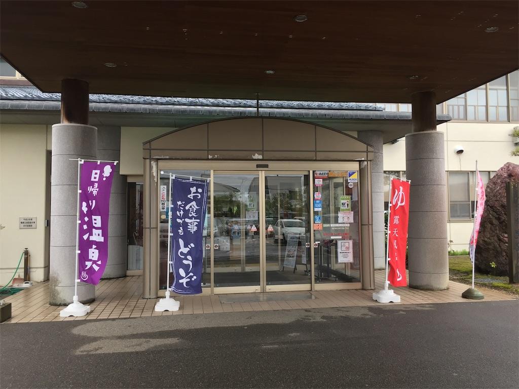 f:id:yoshi-1202:20210626095148j:image