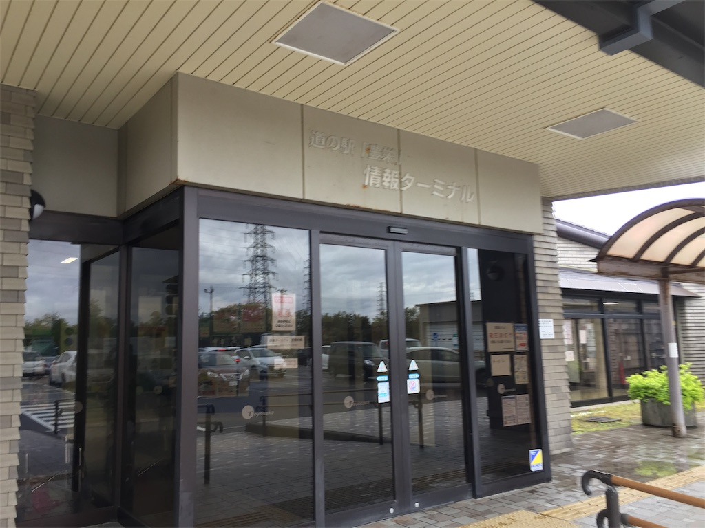 f:id:yoshi-1202:20210626112450j:image