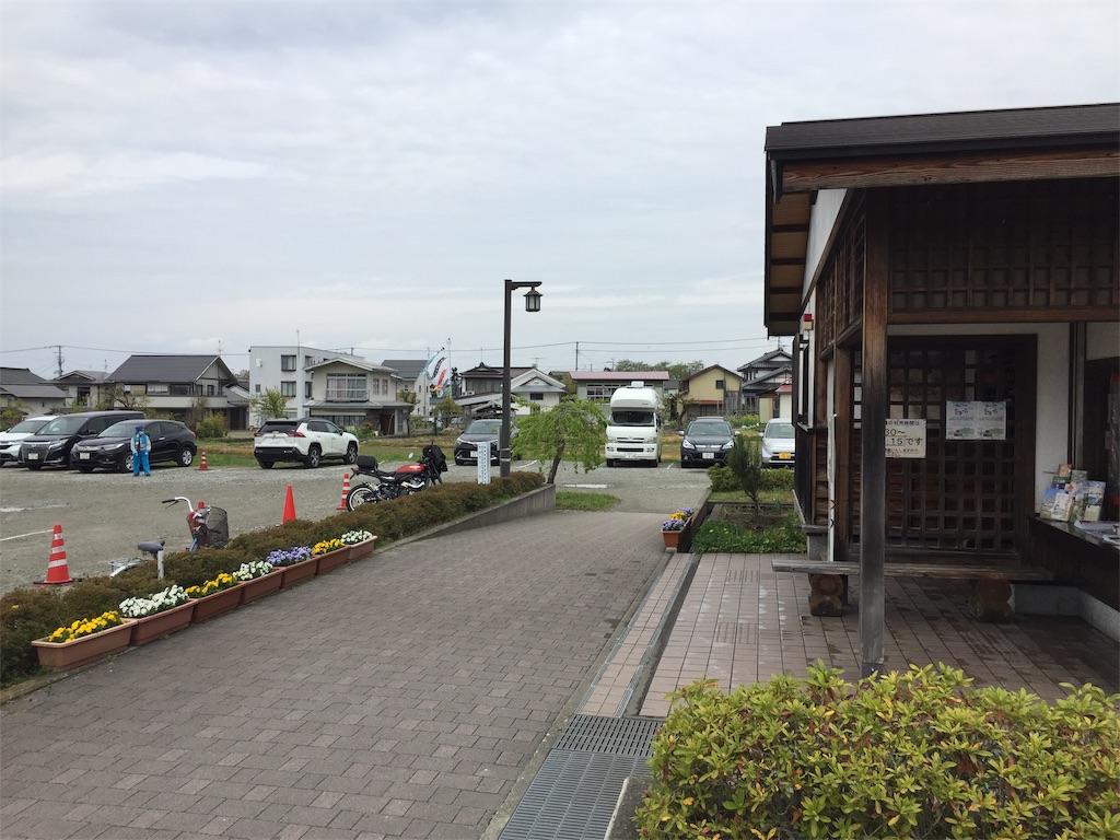 f:id:yoshi-1202:20210715225643j:image