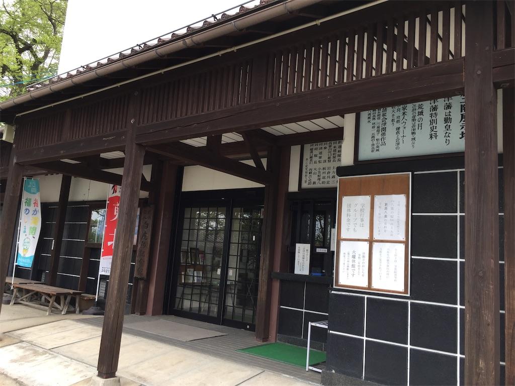 f:id:yoshi-1202:20210716211029j:image