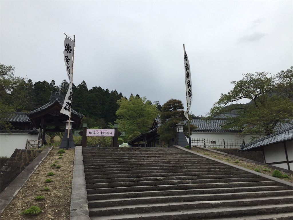 f:id:yoshi-1202:20210716211235j:image