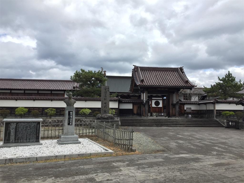 f:id:yoshi-1202:20210717080647j:image