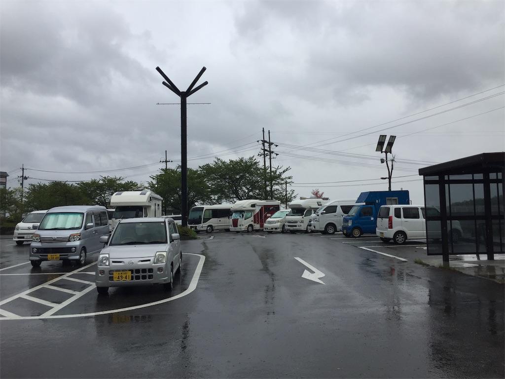 f:id:yoshi-1202:20210731134152j:image