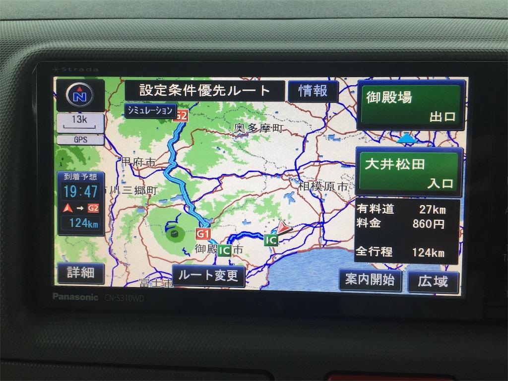 f:id:yoshi-1202:20210731170012j:image