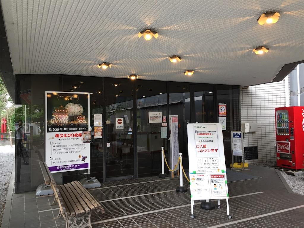 f:id:yoshi-1202:20210804215312j:image