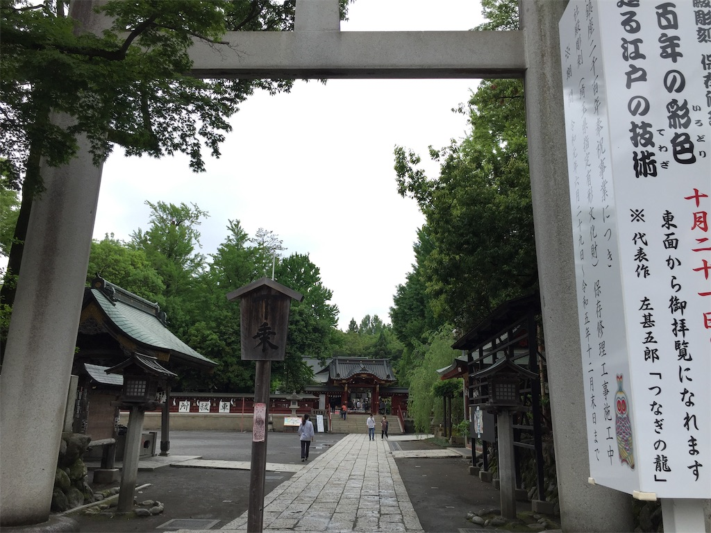 f:id:yoshi-1202:20210808105733j:image