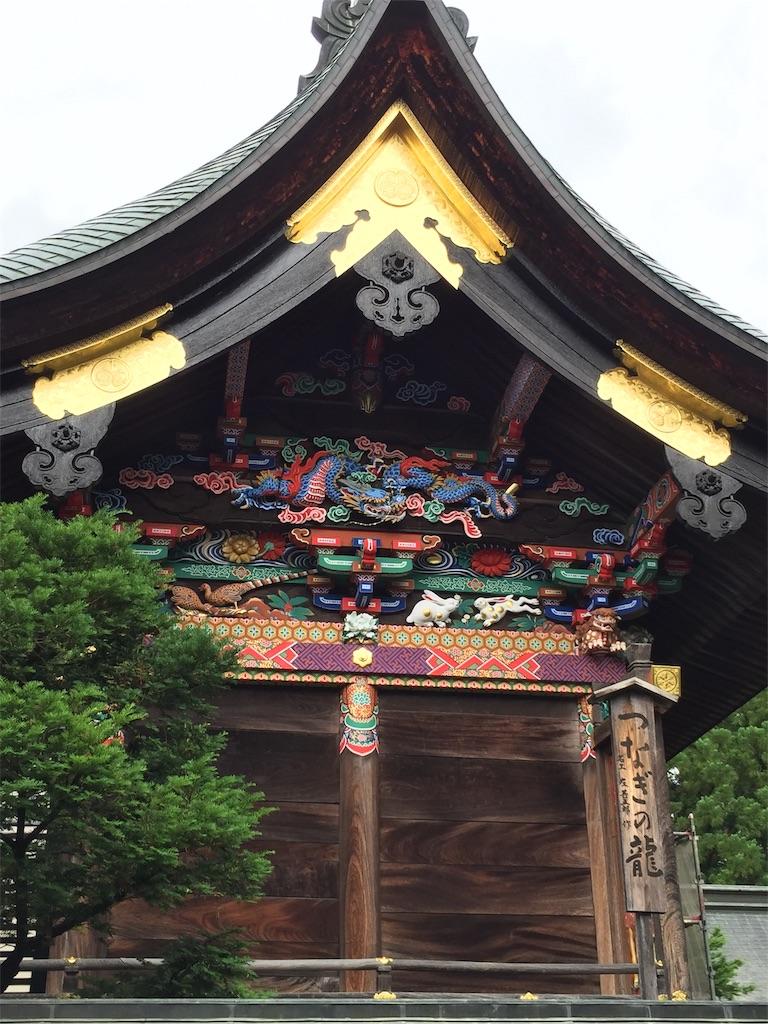 f:id:yoshi-1202:20210808110432j:image