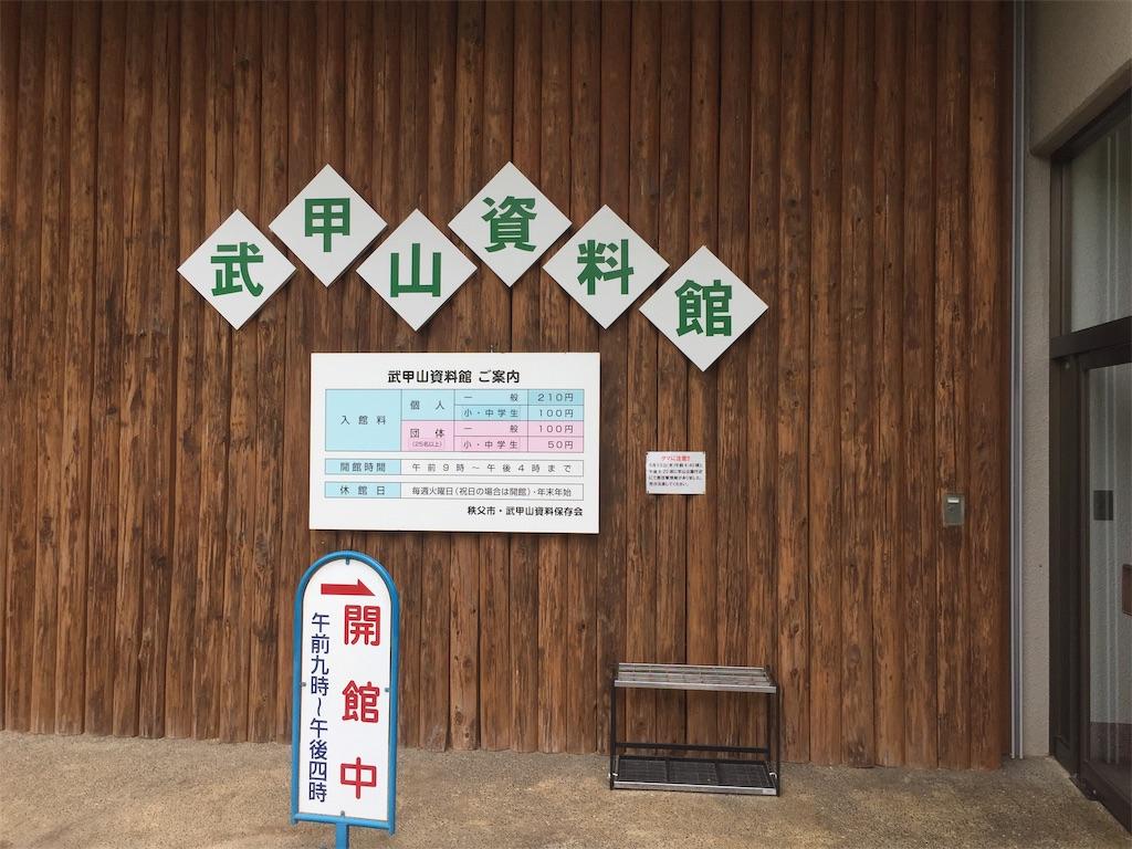 f:id:yoshi-1202:20210813164428j:image
