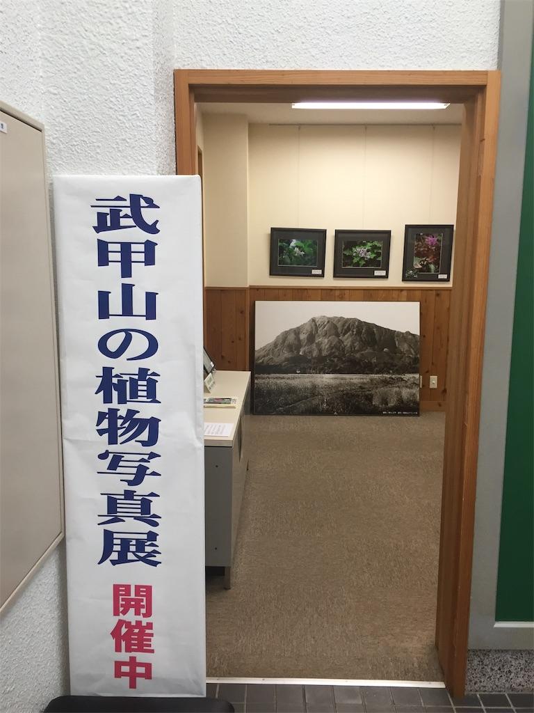 f:id:yoshi-1202:20210821163108j:image