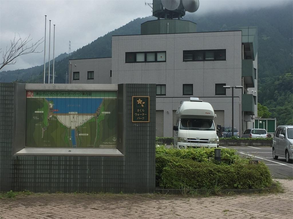 f:id:yoshi-1202:20210821171753j:image
