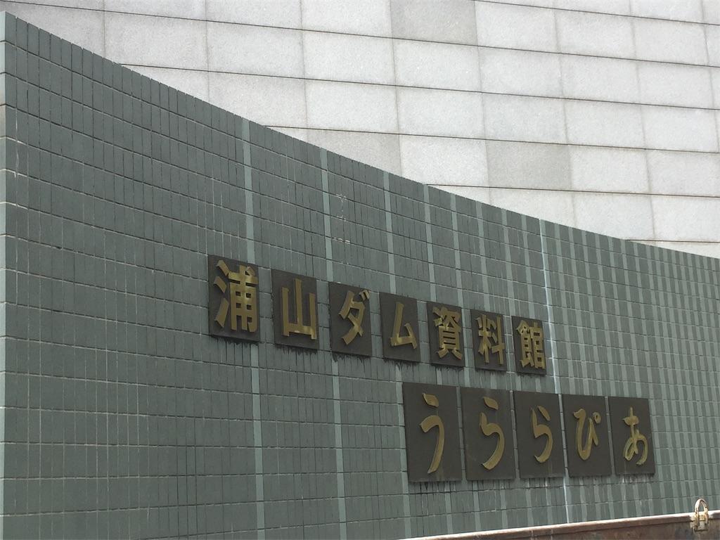 f:id:yoshi-1202:20210821172746j:image