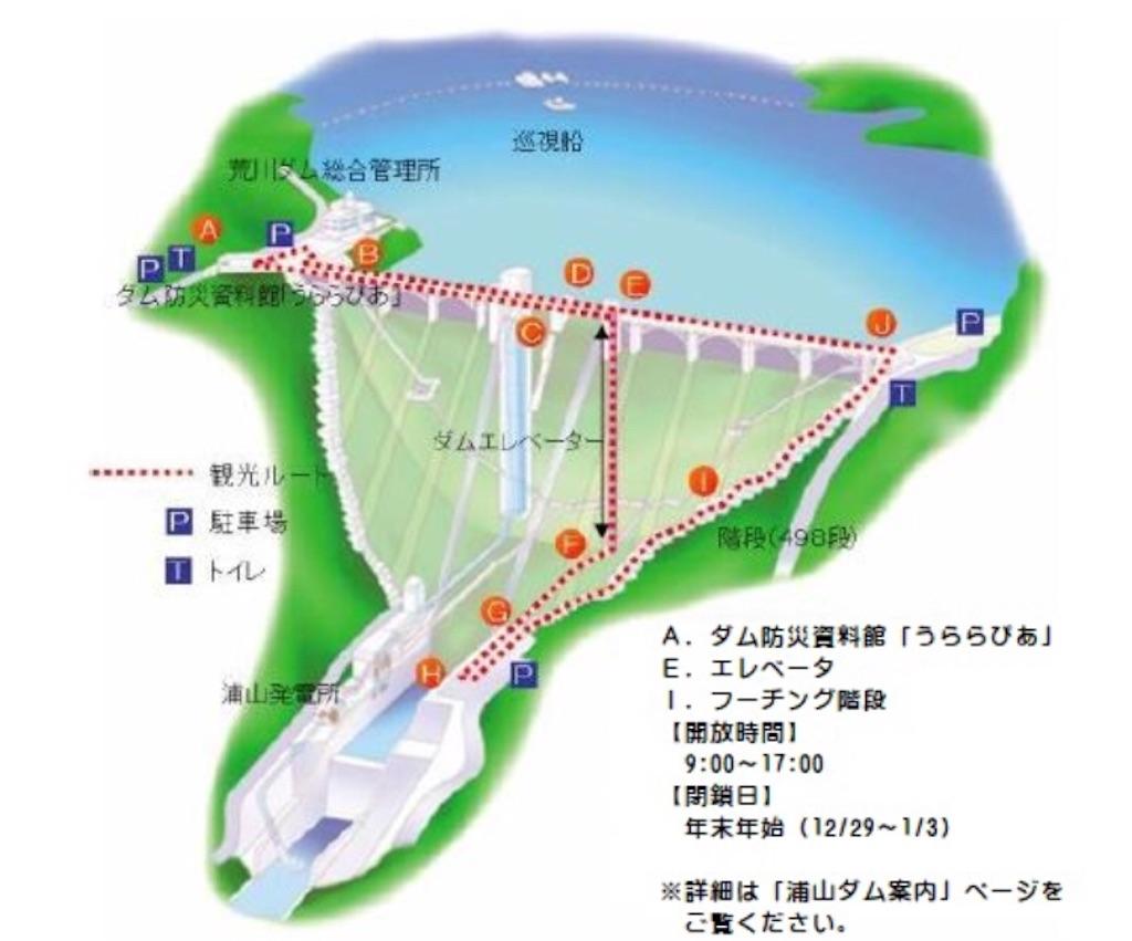 f:id:yoshi-1202:20210821174116j:image