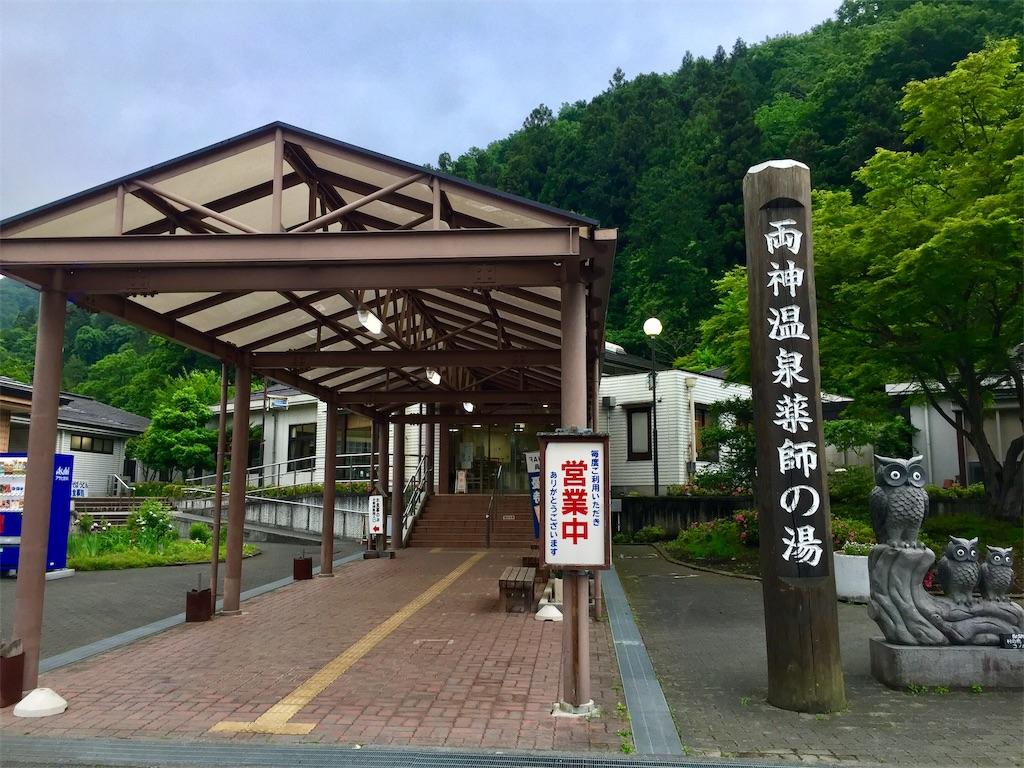 f:id:yoshi-1202:20210828175800j:image