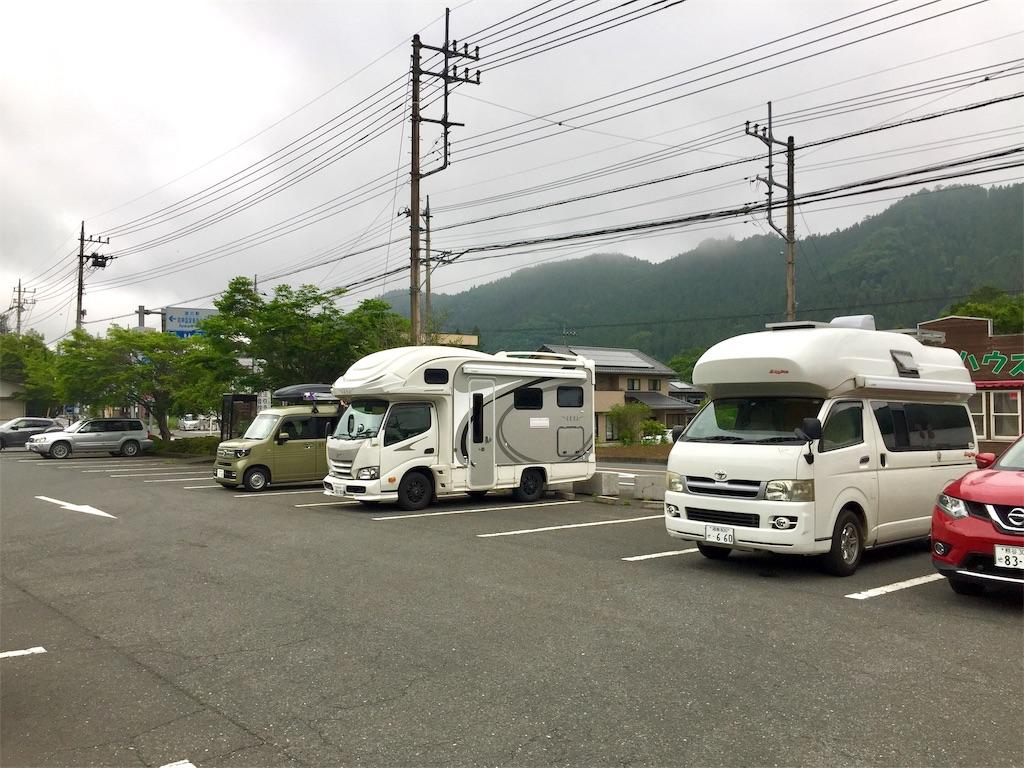 f:id:yoshi-1202:20210828180035j:image