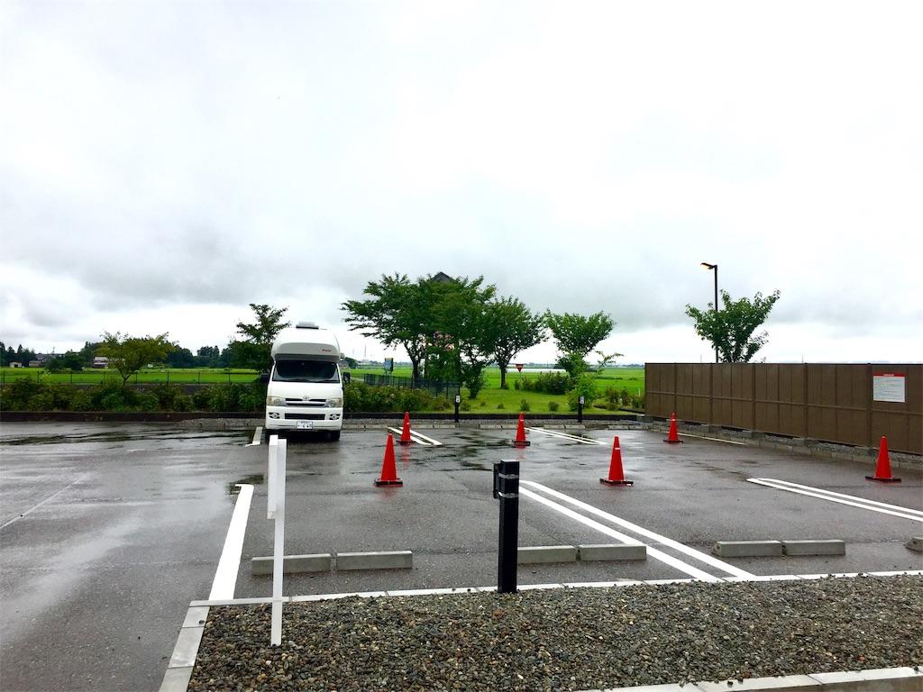f:id:yoshi-1202:20210829072546j:image