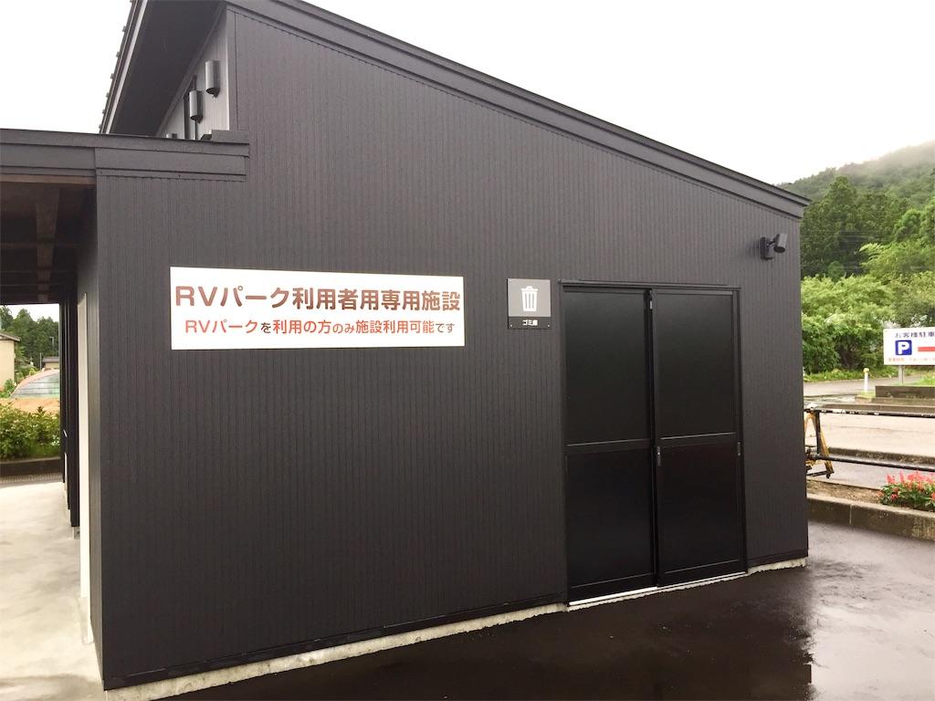 f:id:yoshi-1202:20210829073748j:image