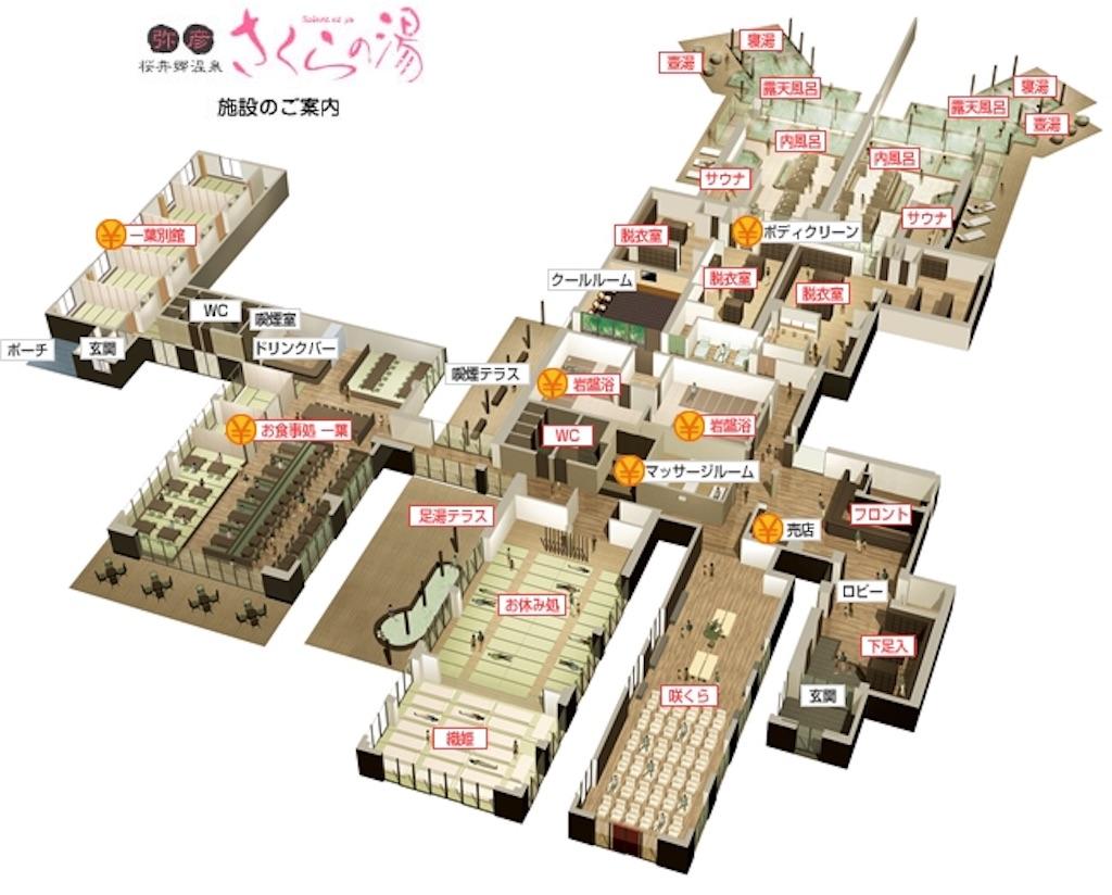 f:id:yoshi-1202:20210829075552j:image
