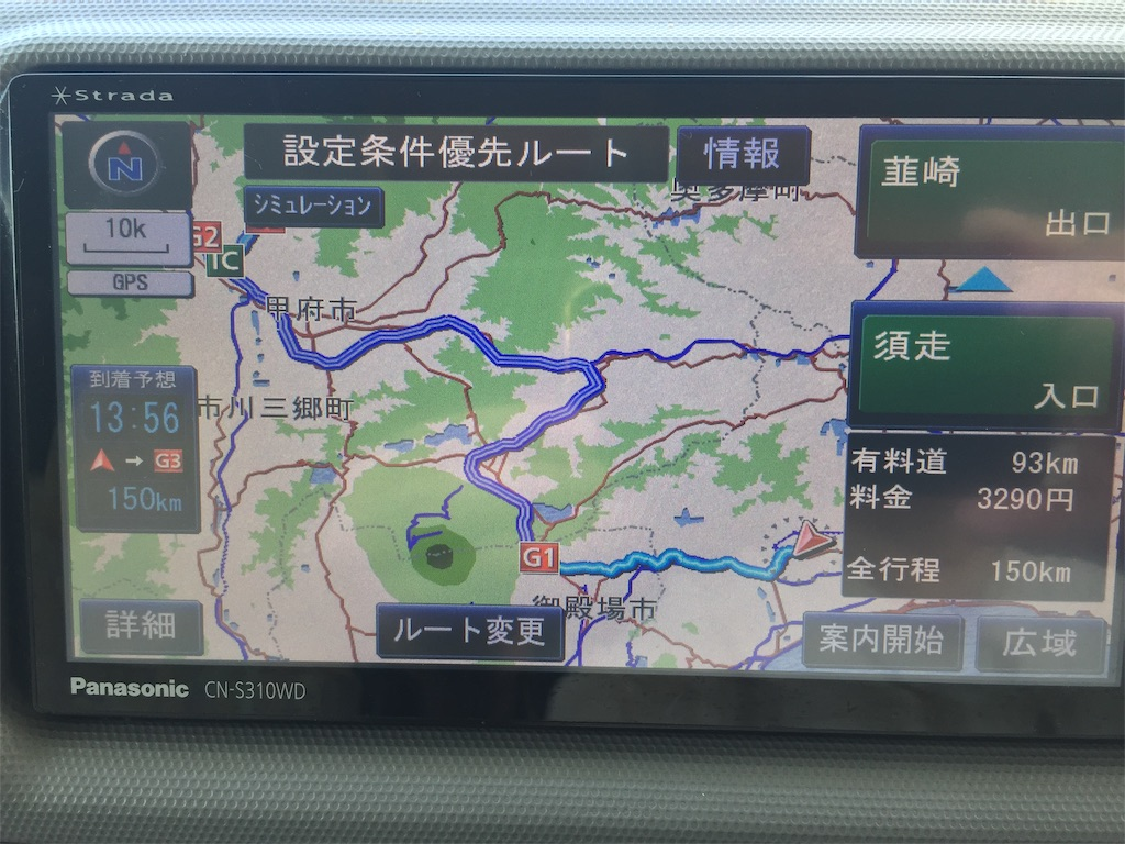 f:id:yoshi-1202:20210923081603j:image