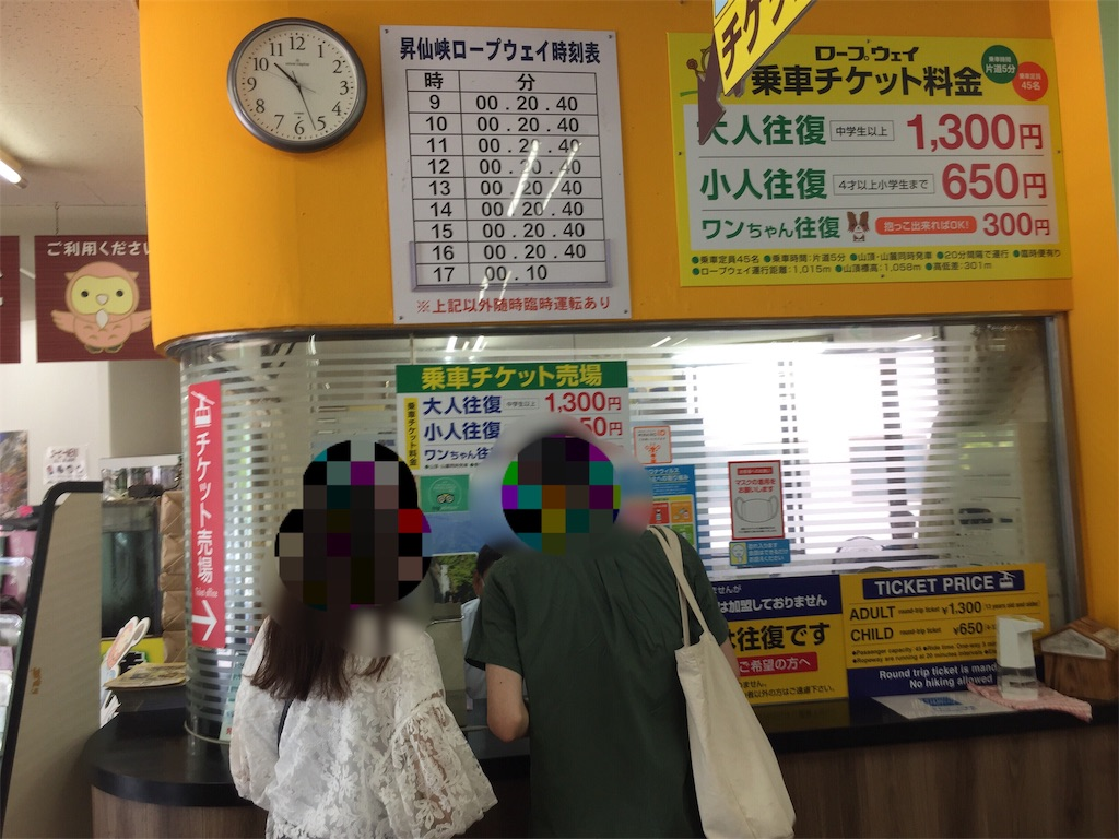 f:id:yoshi-1202:20211003112510j:image