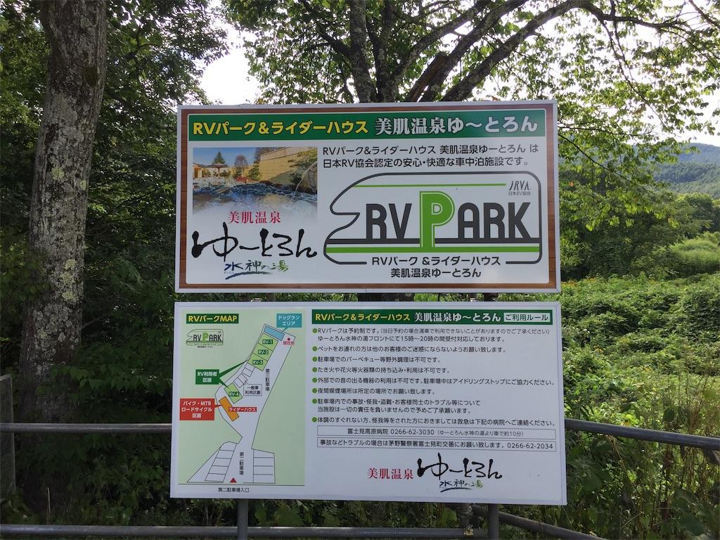 f:id:yoshi-1202:20211003132322j:image