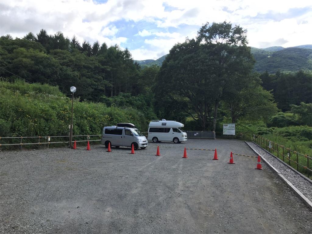 f:id:yoshi-1202:20211003134444j:image