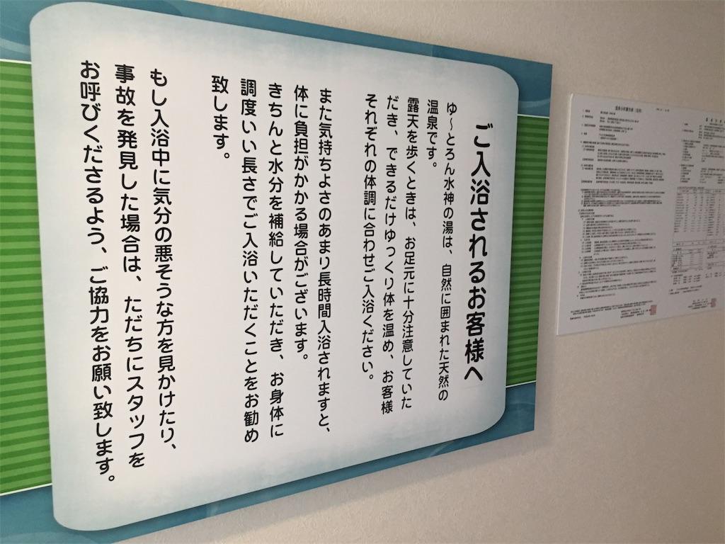 f:id:yoshi-1202:20211003141109j:image