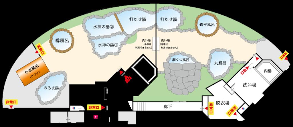 f:id:yoshi-1202:20211003141424p:image